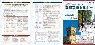 PDFファイル/918KB - 東洋大学