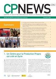 1. Un Centre pour la Production Propre est créé en Syrie Sommaire