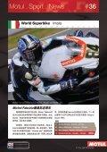 Motul . Sport . News 36 - Page 5