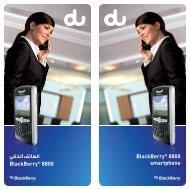 الهاتف الذكي BlackBerry® 8800 smartphone BlackBerry® 8800 - Du