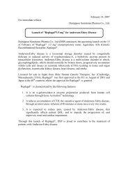 Replagal3.5 mg - Dainippon Sumitomo Pharma