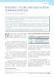 2011.2.4.009_OR_IPD AUS.CHN.indd - WHO Western Pacific ...