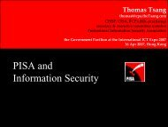 Next Information Security Attacks - 資訊安全網
