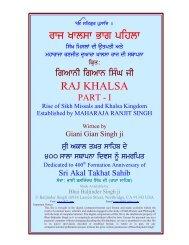 Twarikh Guru Khalsa II by Giani Gian Singh
