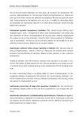 Årsrapport 2011 - Dansk Neuro-Onkologisk Gruppe - Page 5