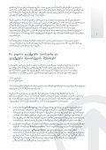 saswavlo-meToduri filmi da gzamkvlevi - Page 7