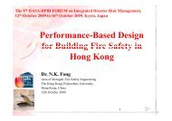 Performance-based design for building fire safety ... - Nexus-idrim.net