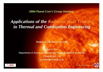 e - Propulsion and Combustion Laboratory