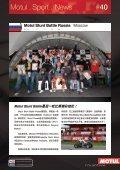 Motul . Sport . News 40 - Page 2