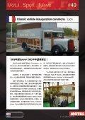 Motul . Sport . News 40 - Page 3