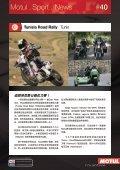 Motul . Sport . News 40 - Page 4