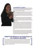 Ida Crown Jewish Academy - Partnership for Excellence in Jewish ... - Page 6