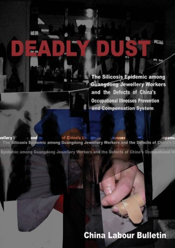 Deadly Dust - China Labour Bulletin