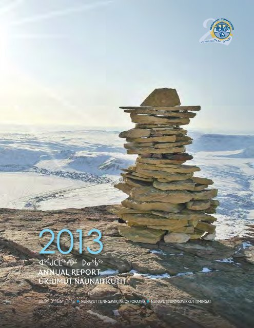 2013-10-22-NTI-Annual-Report
