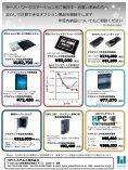 2011年度末キャンペーン開催中(3月末まで) ~終了 ... - HPCシステムズ - Page 2