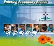 Entering Secondary School 2013 - Huron-Perth Catholic District ...