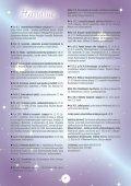 LASTEN VIIKOT - Kouvola - Page 7