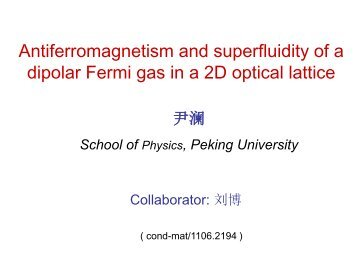 The search for the superfluid state in a Fermi gas near a Feshbach ...