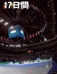photo by Hiroyuki Yakushi - 日本オリンピック委員会