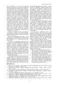 cerebral gaba-receptor macromolecular combinations in rat under ... - Page 4