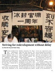Striving for redevelopment without delay