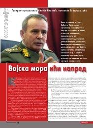 14-17 INTERVJU General-potpukovnik Miloje Miletić, načelnik ...