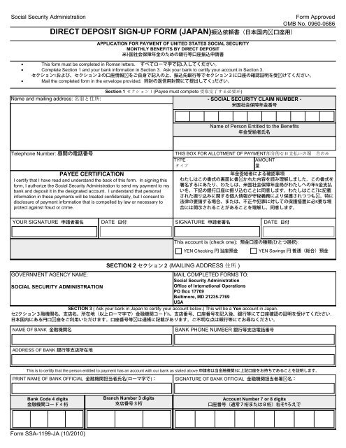 Social Security Administration Form Approved OMB No  0960