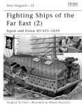 Fighting Ships of the Far East (2) - Page 3