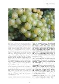 Chardonnay - Page 2