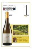 Chardonnay - Page 5