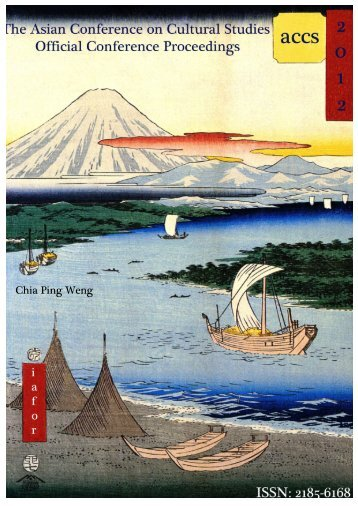 Chia Ping Weng - The International Academic Forum