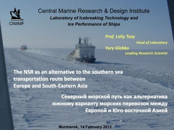 Through the Northern Sea Route / Через Северный ... - CHNL