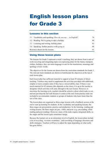 English lesson plans for Grade 3
