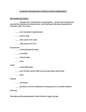 intervention worksheet