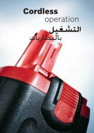 Cordless Operation - Bosch