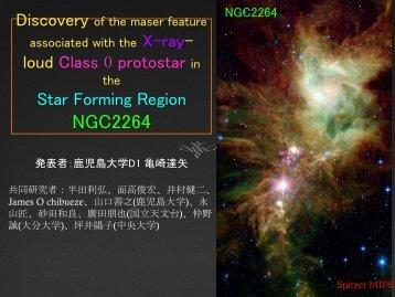 NGC2264 - VERA - 国立天文台