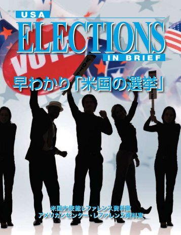 wwwf-brief-j-elections