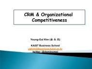 Dynamic CRM Framework Customer
