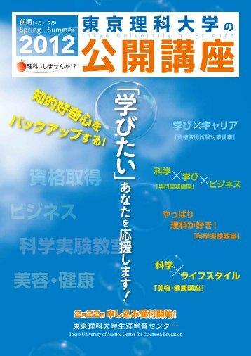 鶴橋 コピー 時計 場所 | オリス 時計 コピー 3ds