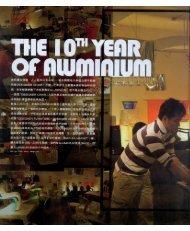 Milk 7 Jan 2010 - Aluminium