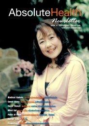 Newsletter ก.ค. - Absolute Health