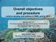 Presentation (PDF File) - ICRI's East Asia Regional Activities