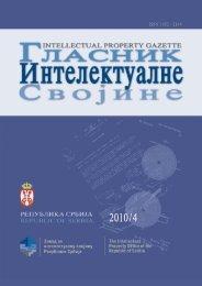 Гласник интелектуалне својине 2010/04 - Завод за ...