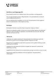 TSRK1041 Anmälan av synintygsrapportör (PDF-fil, 1 Mb, nytt fönster)