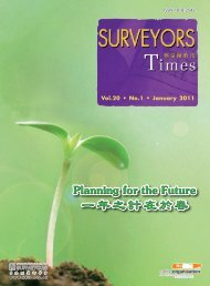 Surveyors Times-Volume 20 Issue 1 - Hong Kong Institute of ...