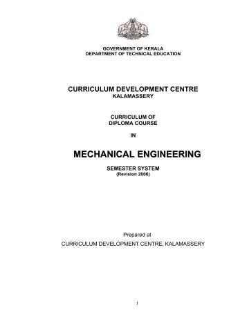 21 - Curriculum Development Centre, Kalamassery
