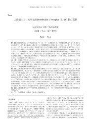 大腸癌における可溶性Interleukin-2 receptor(IL-2R)値 ... - 埼玉医科大学