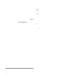 康德知識論的社會學轉向:涂爾幹論時空範疇的起源 - Mail - 東吳大學