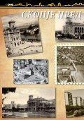Број 30 26.07.2013 - Град Скопје - Page 4