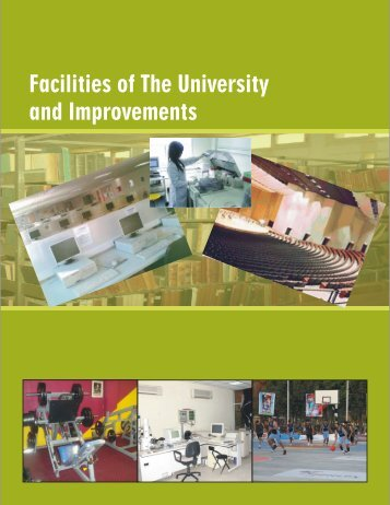 Page - 2 Facilities of the University.cdr